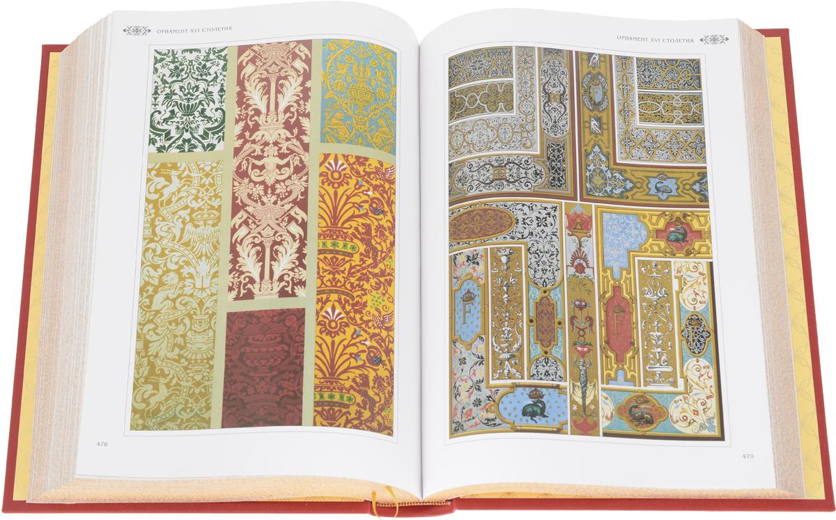 Орнамент всех времен и стилей (эксклюзивное подарочное издание). Н. Лоренц