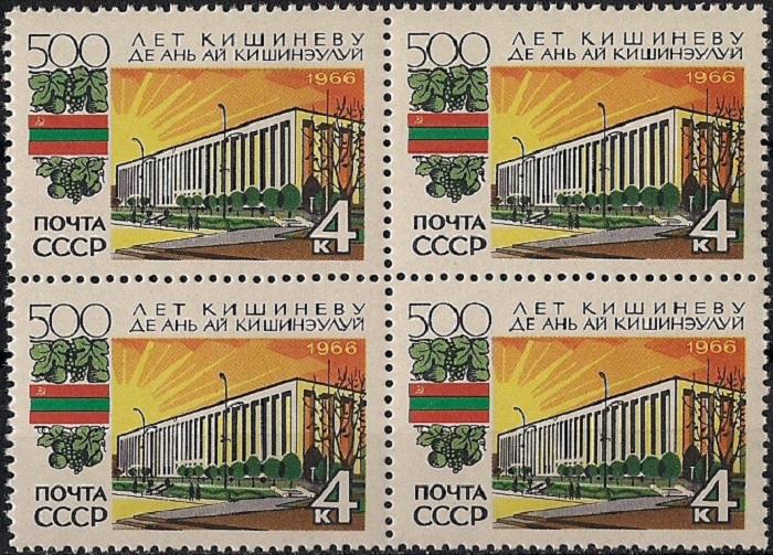 1966. 500-летие г. Кишинева. № 3409кб. Квартблок 1985 80 летие революции 1905 г 5589кб квартблок
