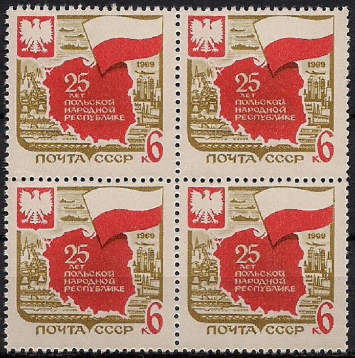 1969. Польская Республика. № 3768кб. Квартблок