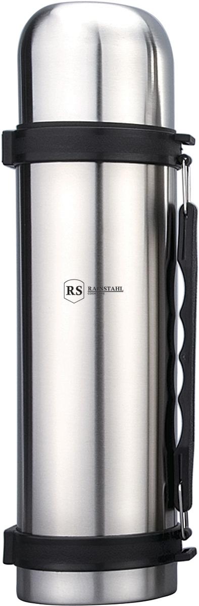 Термос Rainstahl, цвет: стальной, 750 мл