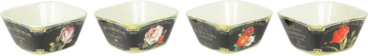 "Набор салатников Certified International ""Цветущий сад"", диаметр 13 см, 4 шт"