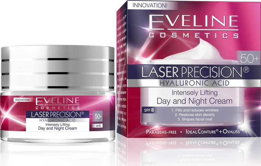 EvelineКрем-концентрат против глубоких морщин дневной и ночной 50+ Laser Precision, 50 мл Eveline Cosmetics