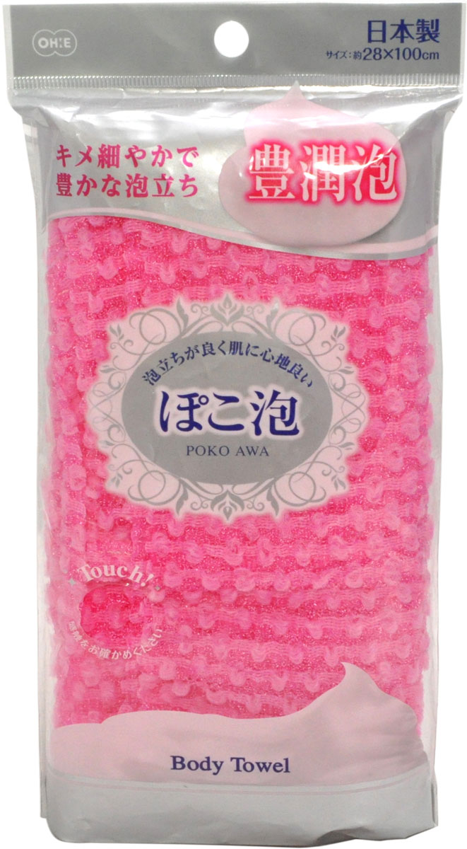 Мочалка OHE / средней жесткости, цвет: розовый, арт. 613906
