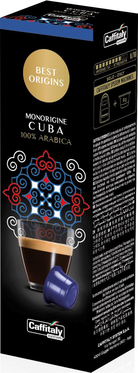 Caffitaly system Cuba кофе в капсулах, 10 шт caffitaly s07 page 7