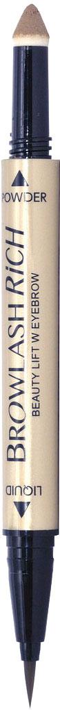 Карандаш для бровей / Водостойкая подводка для бровей жидкая подводка + пудра-карандаш для лифтинг-макияжа арт. 081708, 0.4