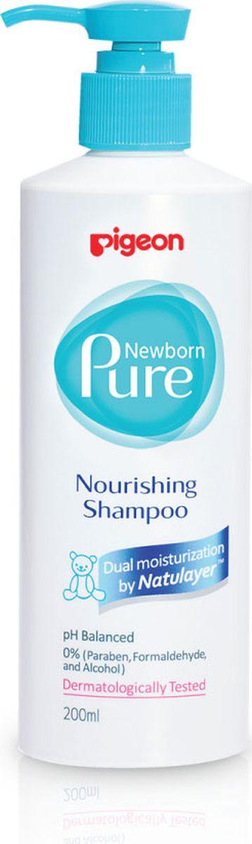 Pigeon Питательный шампунь Newborn Pure Nourishing Shampoo 200 мл