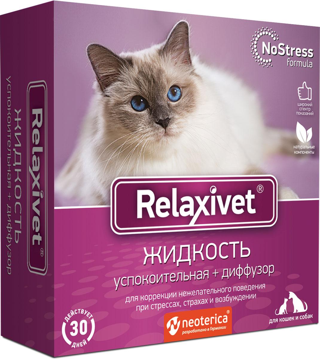 Жидкость успокоительная Relaxivet для кошек и собак, с диффузором, 45 мл