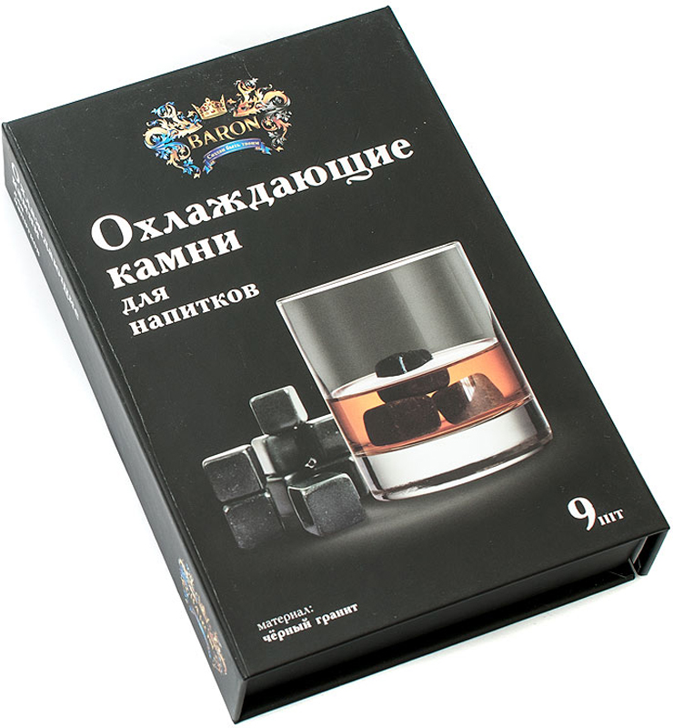 """Камни для виски """"Baron"""", охлаждающие, цвет: черный, 9 шт. 015-CR"""