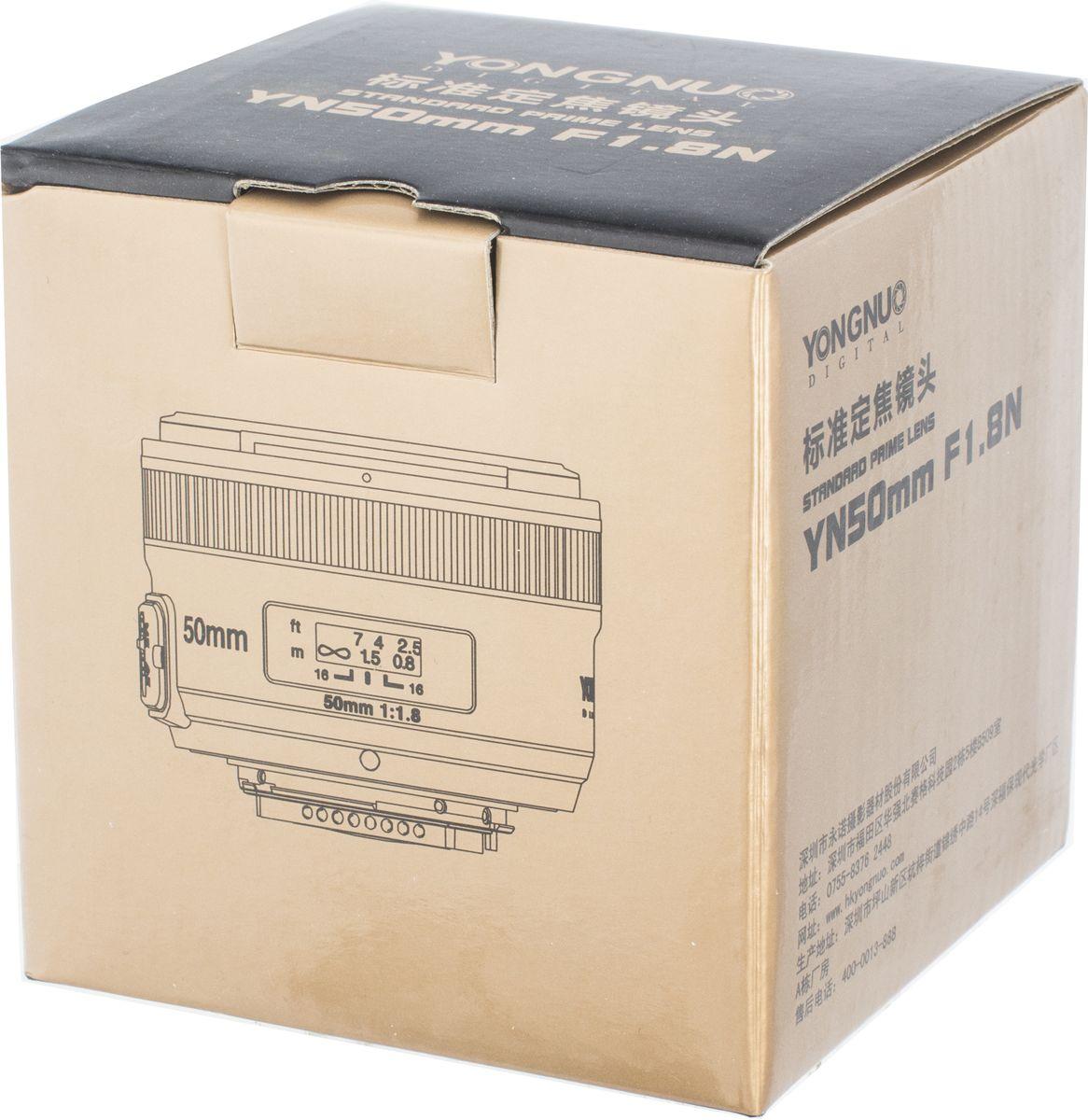 Объектив Yongnuo 50F1. 8 для Nikon Yongnuo