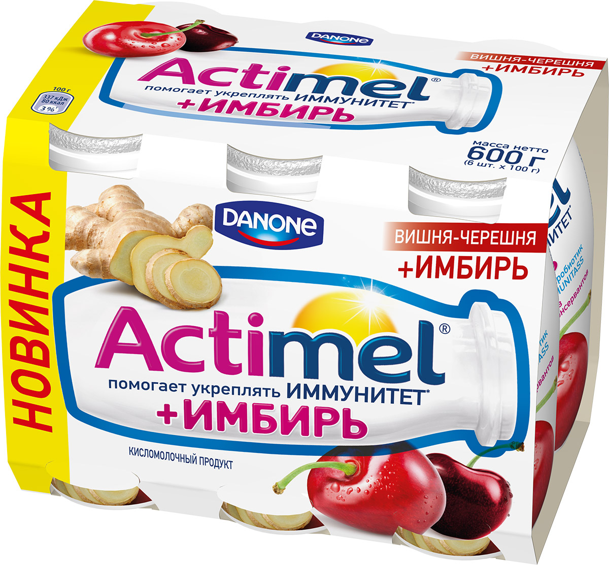Актимель Продукт кисломолочный, Вишня-черешня с имбирем 2,5%, 6 шт по 100 г бады ayunova herbalcare иммунум форте фитопрепарат для укрепления иммунитета