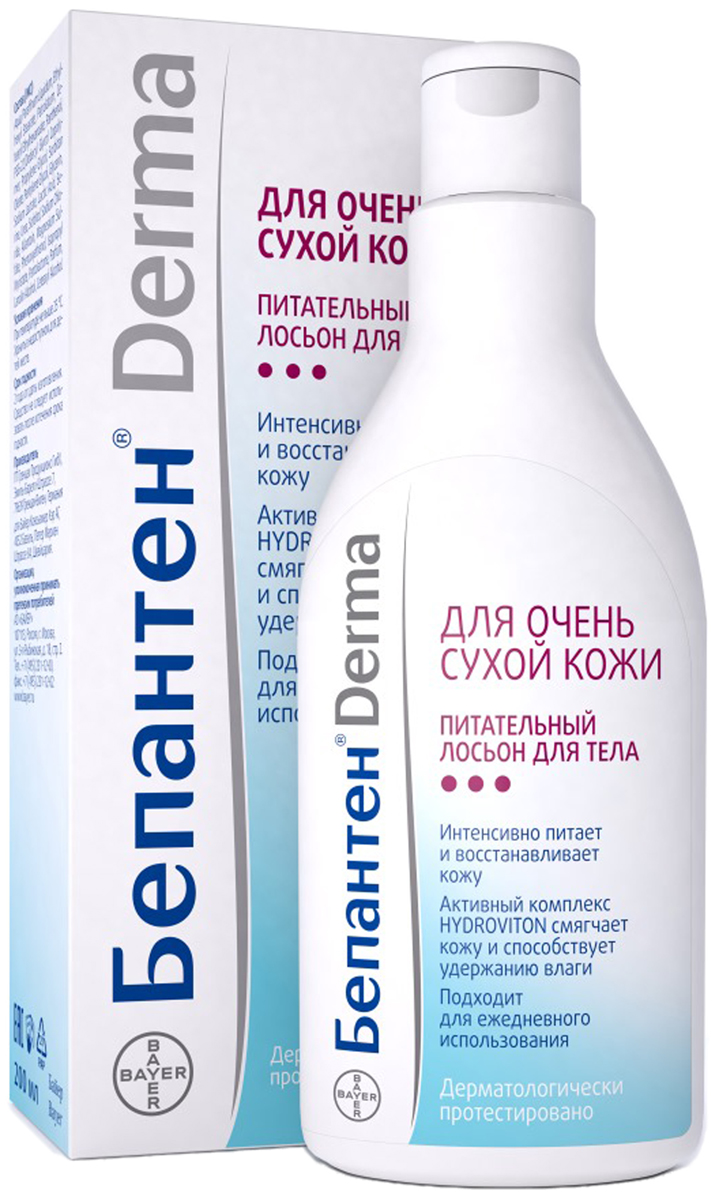 Бепантен Derma Питательный лосьон для тела, 200 мл бепантен крем 5