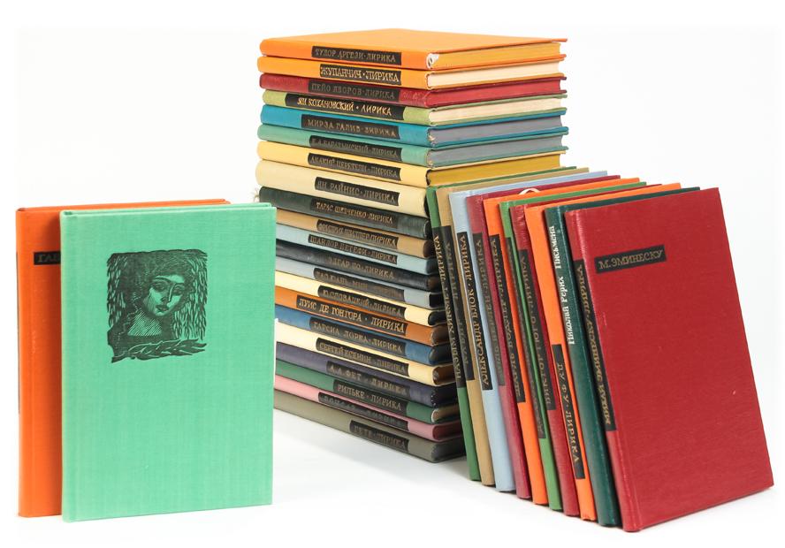 Серия Сокровища лирической поэзии (комплект из 33 книг) серия сокровища детской литературы комплект из 10 книг