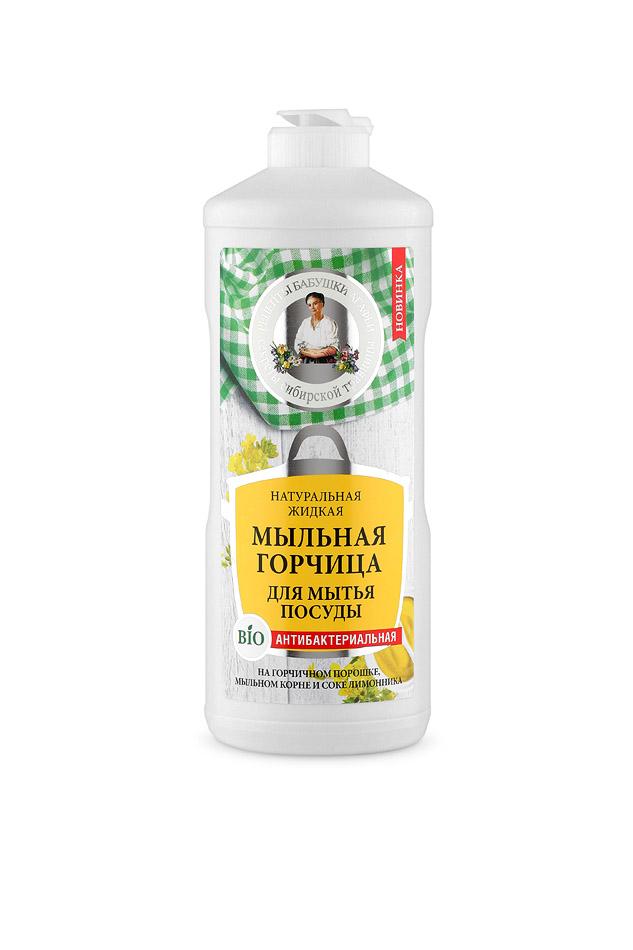 Горчица для мытья посуды Рецепты бабушки Агафьи, мыльная, антибактериальная, 500 мл средство для мытья посуды рецепты бабушки агафьи мыльная сода 500мл