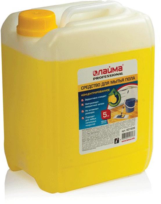 Средство для мытья пола Лайма Professional. Лимон, концентрат, 5 л. 601606 средство для мытья пола лайма professional лимон концентрат 1 л