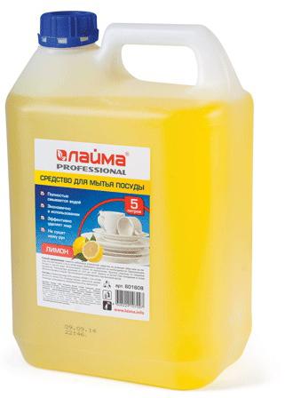 Средство для мытья посуды Лайма Professional, концентрат, лимон, 5 л. 601608 средство для мытья пола лайма professional лимон концентрат 1 л