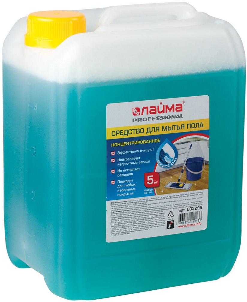 Средство для мытья пола Лайма Professional. Морской бриз, концентрат, 5 л. 602296 средство для мытья пола лайма professional лимон концентрат 1 л