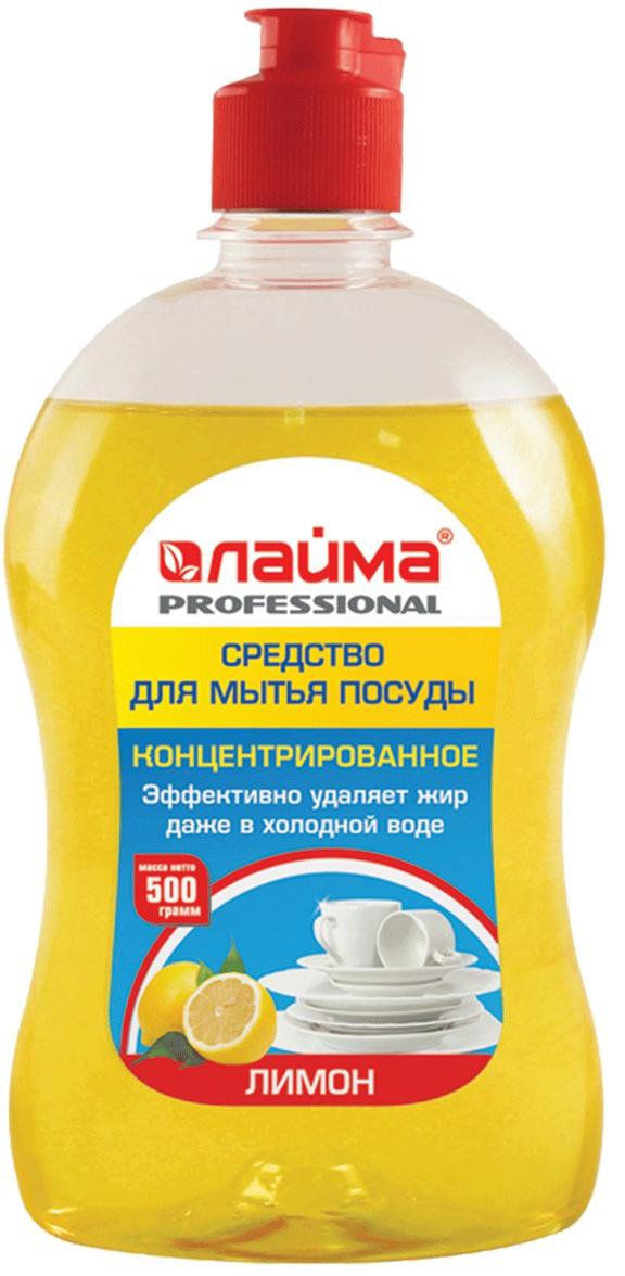 Средство для мытья посуды Лайма Professional. Лимон, концентрат, 500 мл. 602299 жидкость для мытья посуды аромат лайма 600 мл funs для посуды