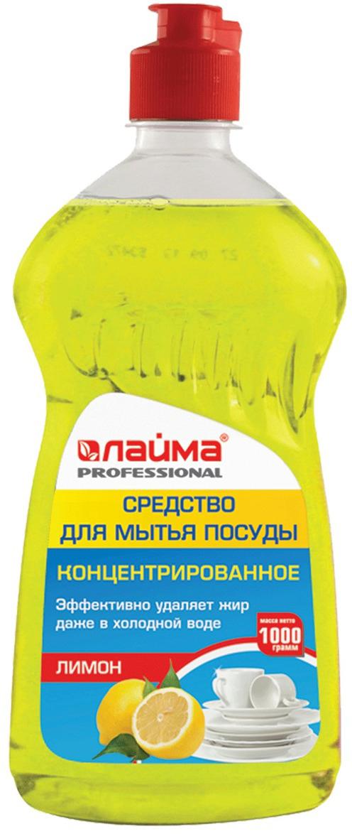 "Средство для мытья посуды Лайма ""Professional. Лимон"", концентрат, 1 л. 602300"