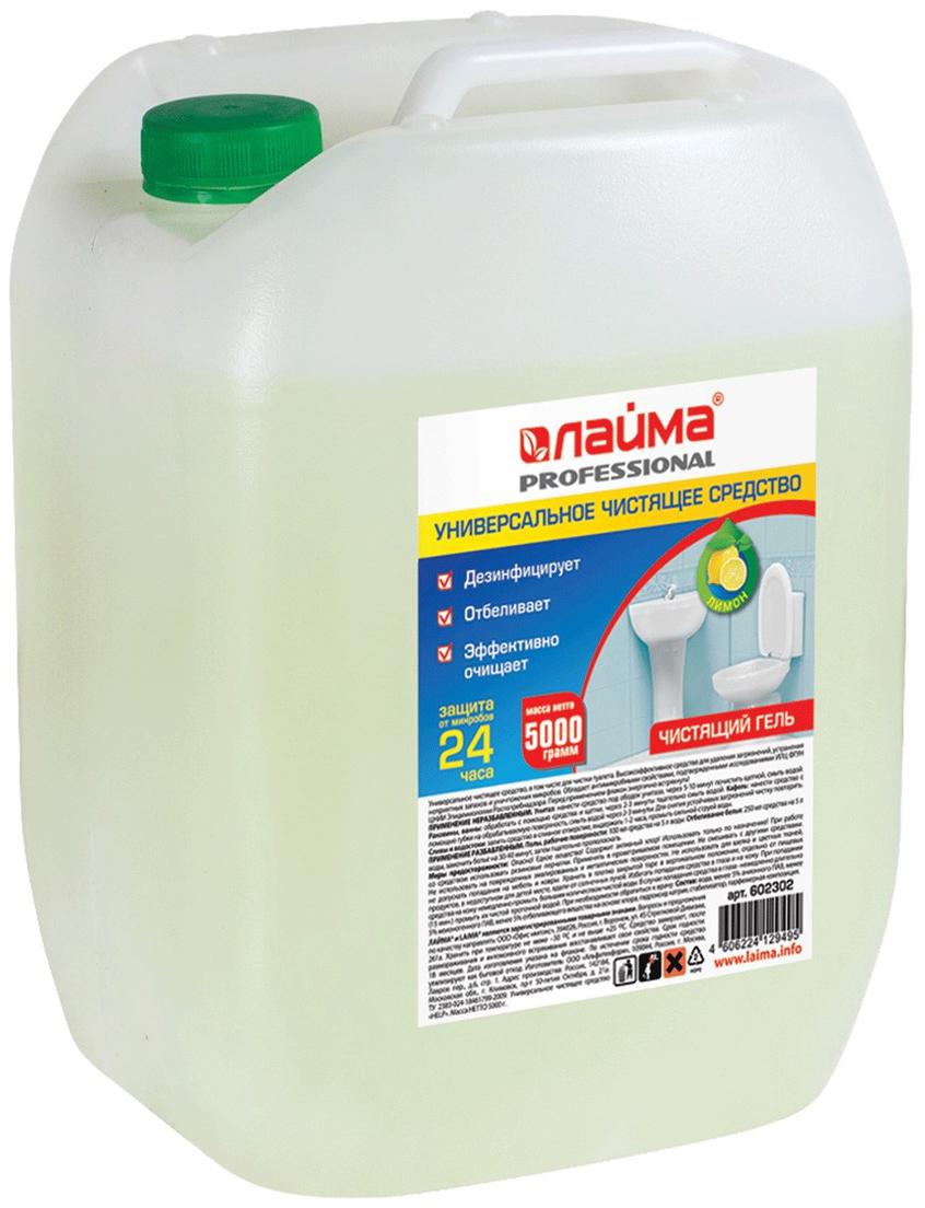 """Чистящее средство Лайма """"Professional"""", дезинфицирующий и отбеливающий эффект, лимон, 5 л. 602302"""