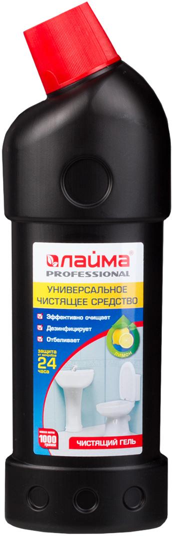 """Чистящее средство Лайма """"Professional"""", дезинфицирующий и отбеливающий эффект, лимон, 1 л. 602303"""