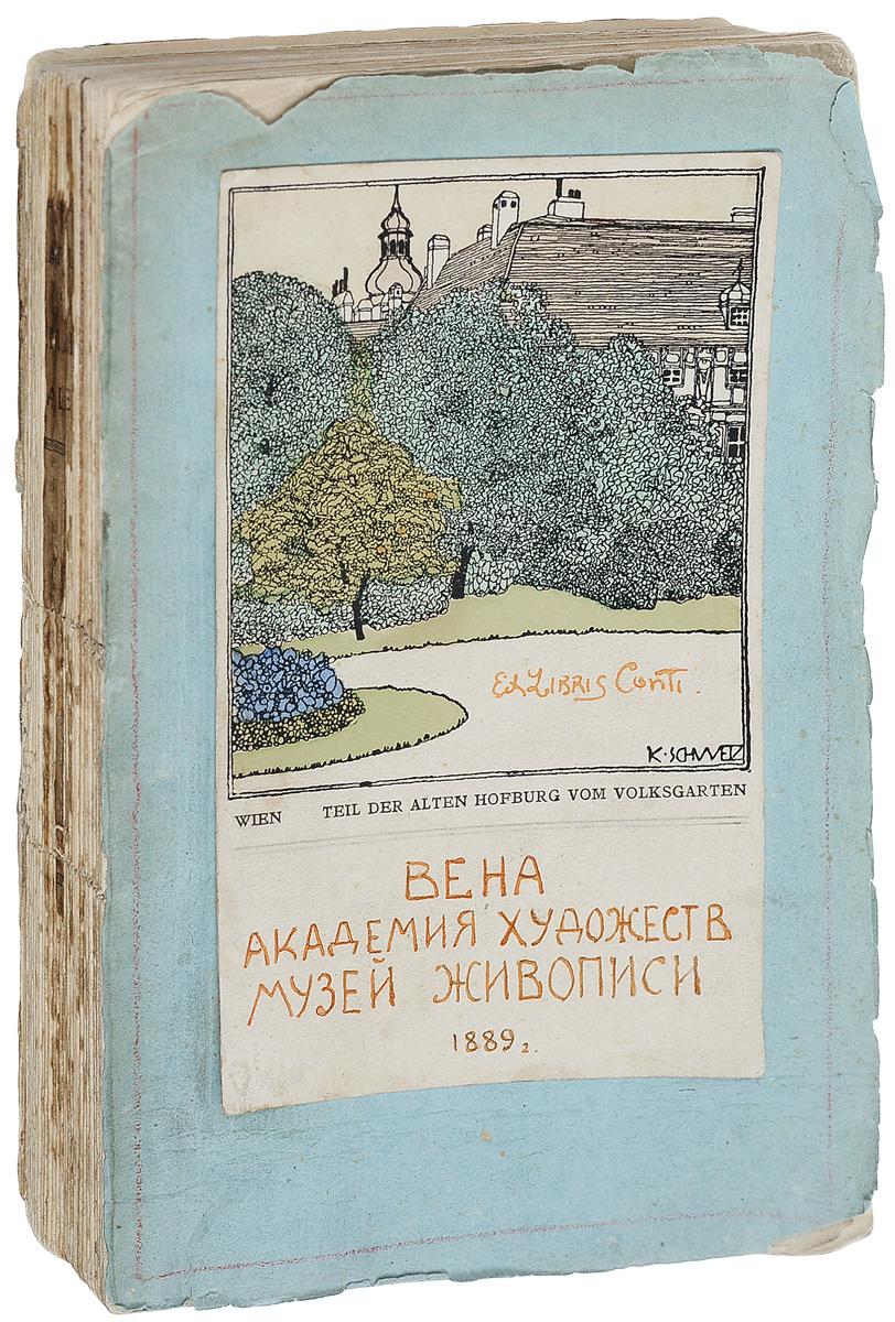 Katalog der Gemalde-Galerie michel 338761 2010 mittelamerika katalog