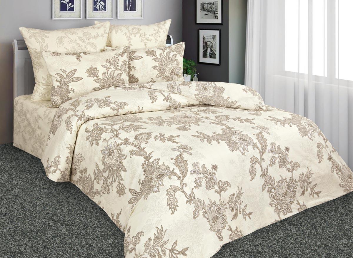Комплект белья Amore Mio Изысканое кружево, 2-спальный, наволочки 70x70, цвет: бежевый, коричневый. 88545