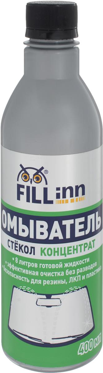 Очиститель стекол Fill Inn, летний, концентрат, 400 мл очиститель fill inn fl048 стекол с эффектом антизапотевателя 400мл спрей