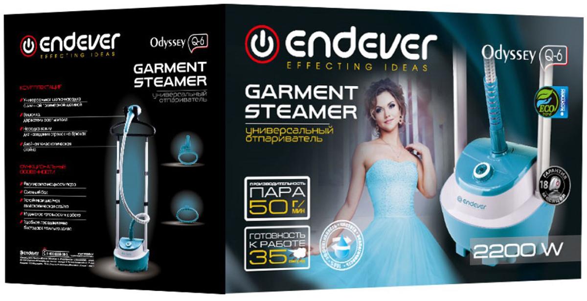 Отпариватель  Q-6 Endever