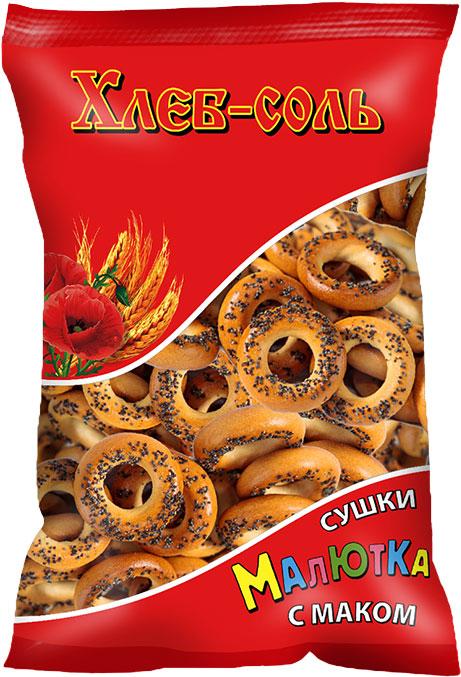 Хлеб-Соль Сушки малютка с маком, 200 г хлеб соль палочки с солью 200 г