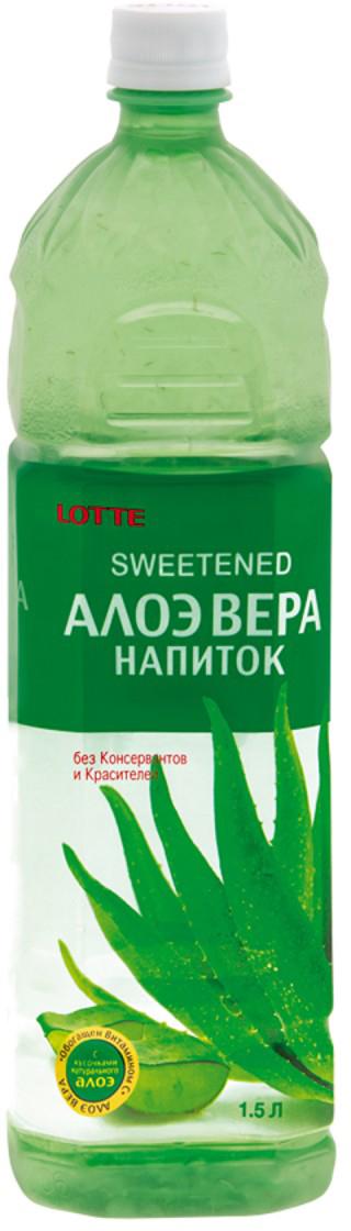 Lotte Aloe Vera напиток безалкогольный негазированный с мякотью алоэ оригинальный, 1,5 л