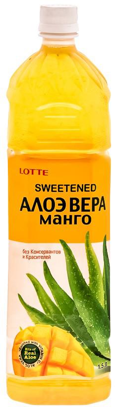 Lotte Aloe Vera напиток безалкогольный негазированный с мякотью алоэ со вкусом Манго, 1,5 л