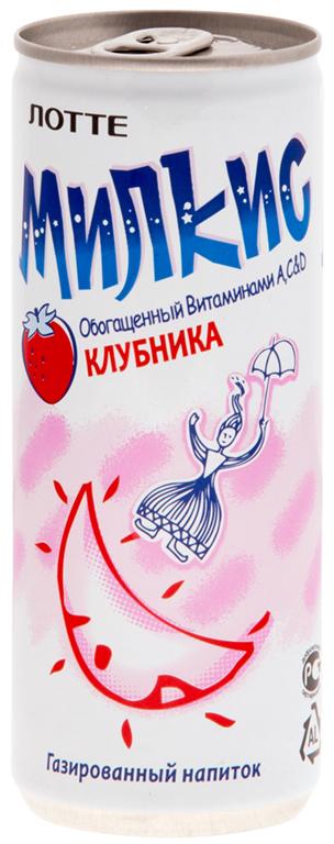 Lotte Milkis напиток газированный безалкогольный со вкусом Клубники, 250 мл цена