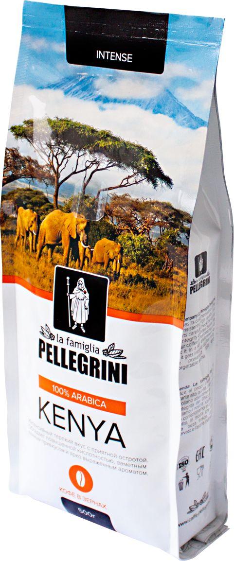 La Famiglia Pellegrini Kenya кофе в зернах, 500 г enrico vignati ritratto di famiglia