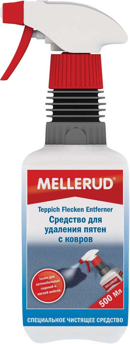"""Средство для удаления пятен с ковров """"Mellerud"""", 500 мл"""