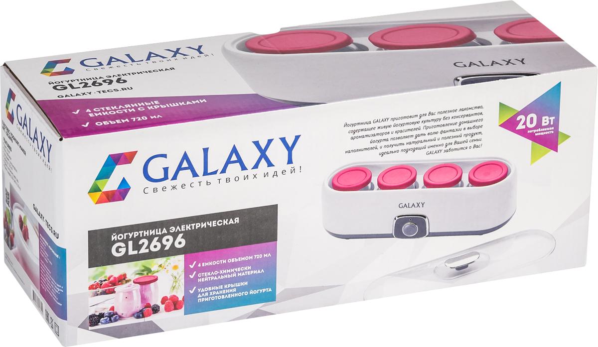 Йогуртница Galaxy GL 2696 Galaxy