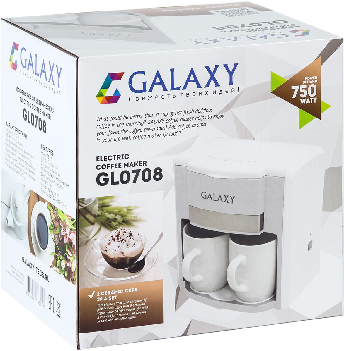 Кофеварка капельная Galaxy GL 0708, White Galaxy