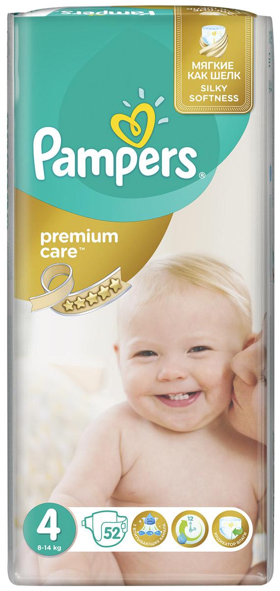 Pampers Premium Care Подгузники 8-14 кг (размер 4) 52 шт подгузники pampers premium care 5 11 кг 64 шт