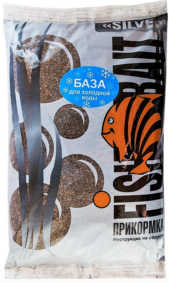 Прикормка для холодной воды FishBait Ice Silver. База темная, зимняя, 1,0 кг