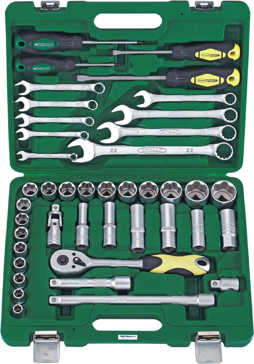 купить Набор инструментов Арсенал AA-C12L42, 42 предмета недорого
