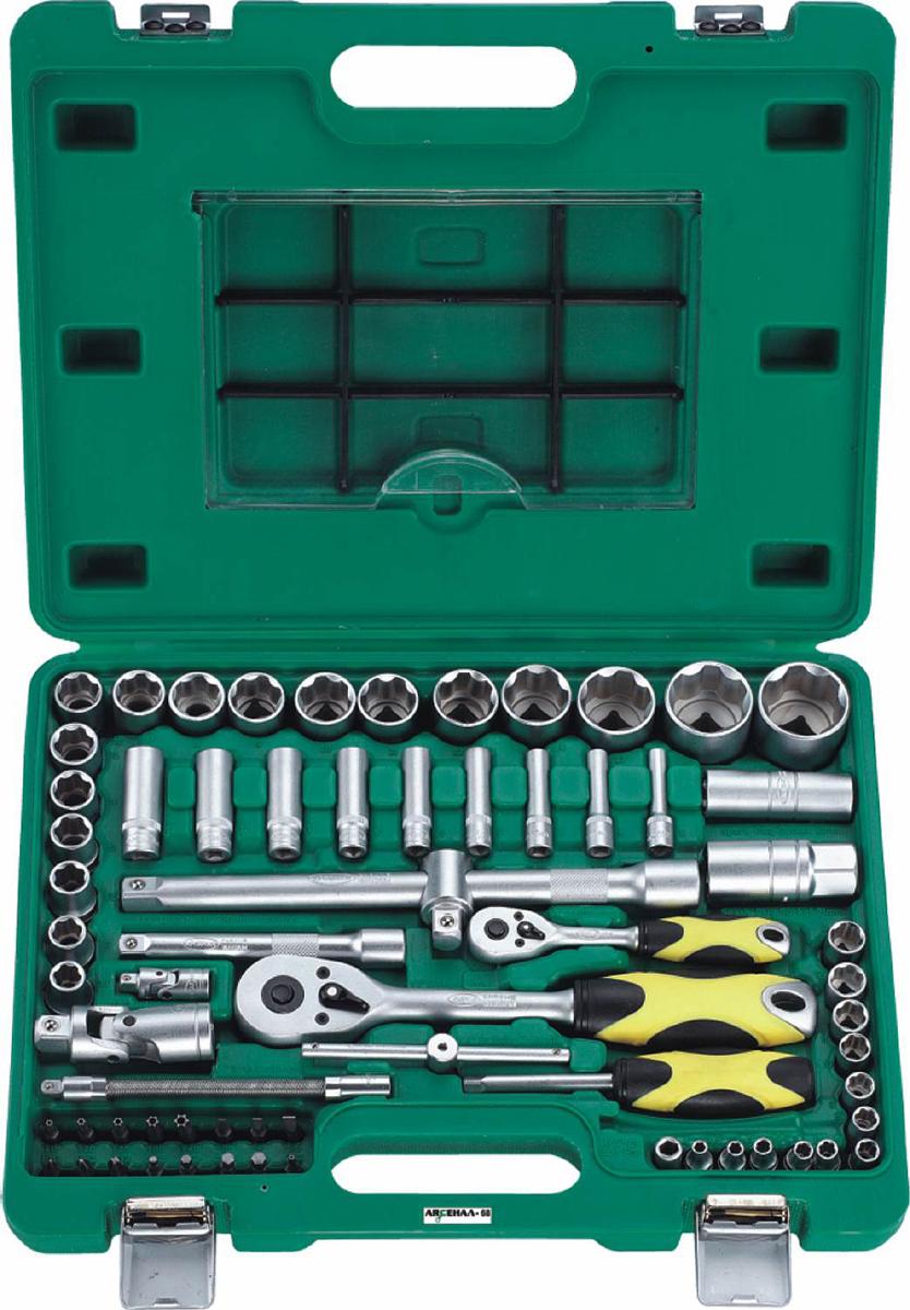 купить Набор инструментов Арсенал AA-C1412L68, 68 предметов недорого
