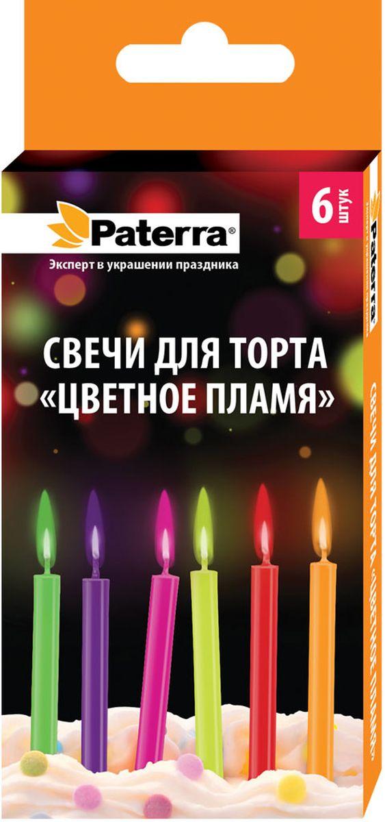 """Свечи для торта Paterra """"Цветное пламя"""", высота 6 см, 6 шт"""