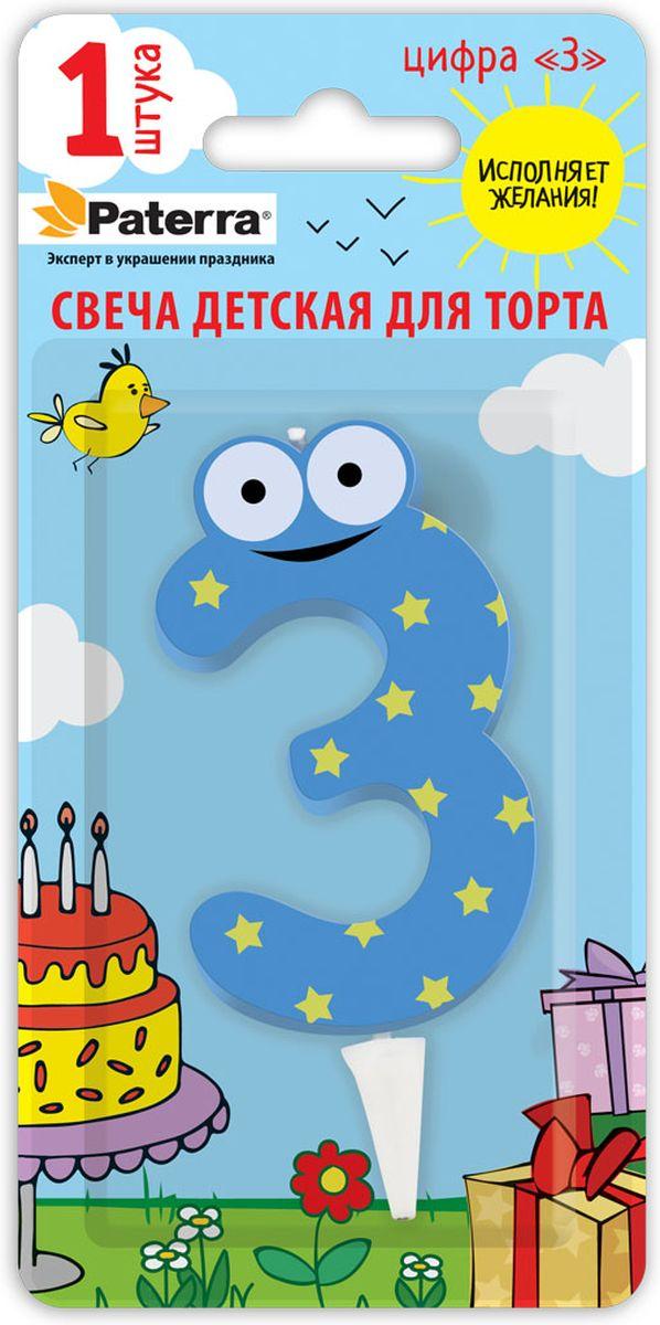 """Свеча для торта Paterra """"Детская. Цифра 3"""", цвет: голубой, высота 14 см"""