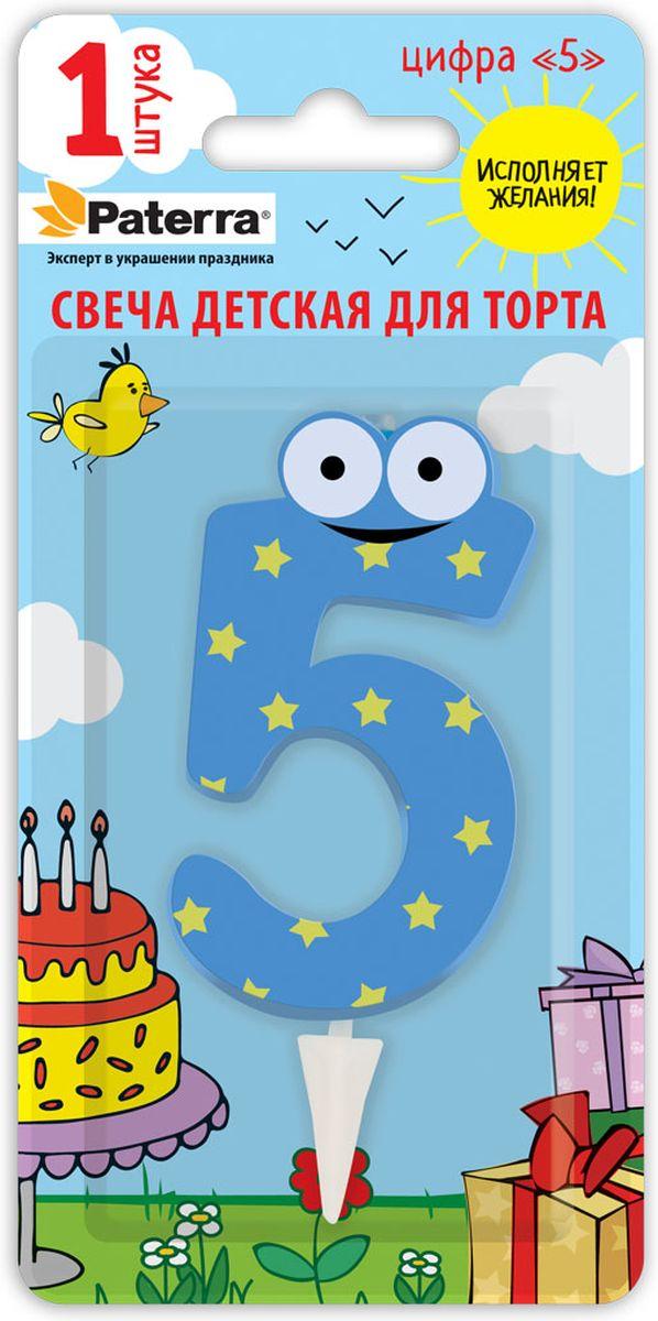 """Свеча для торта Paterra """"Детская. Цифра 5"""", цвет: голубой, высота 14 см"""