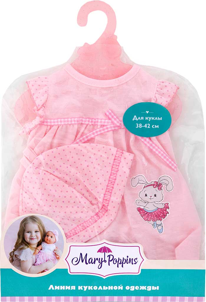 Mary Poppins Одежда для кукол Платье с аксессуарами mary poppins одежда для кукол футболка и шорты зайка