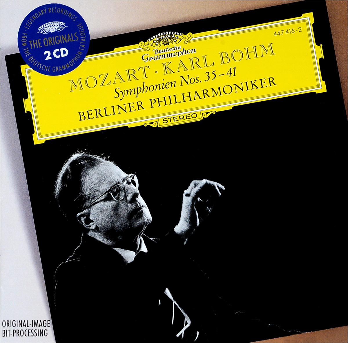 Карл Боэм Karl Boehm. Mozart: Symphonies Nos.35-41 (2 CD)