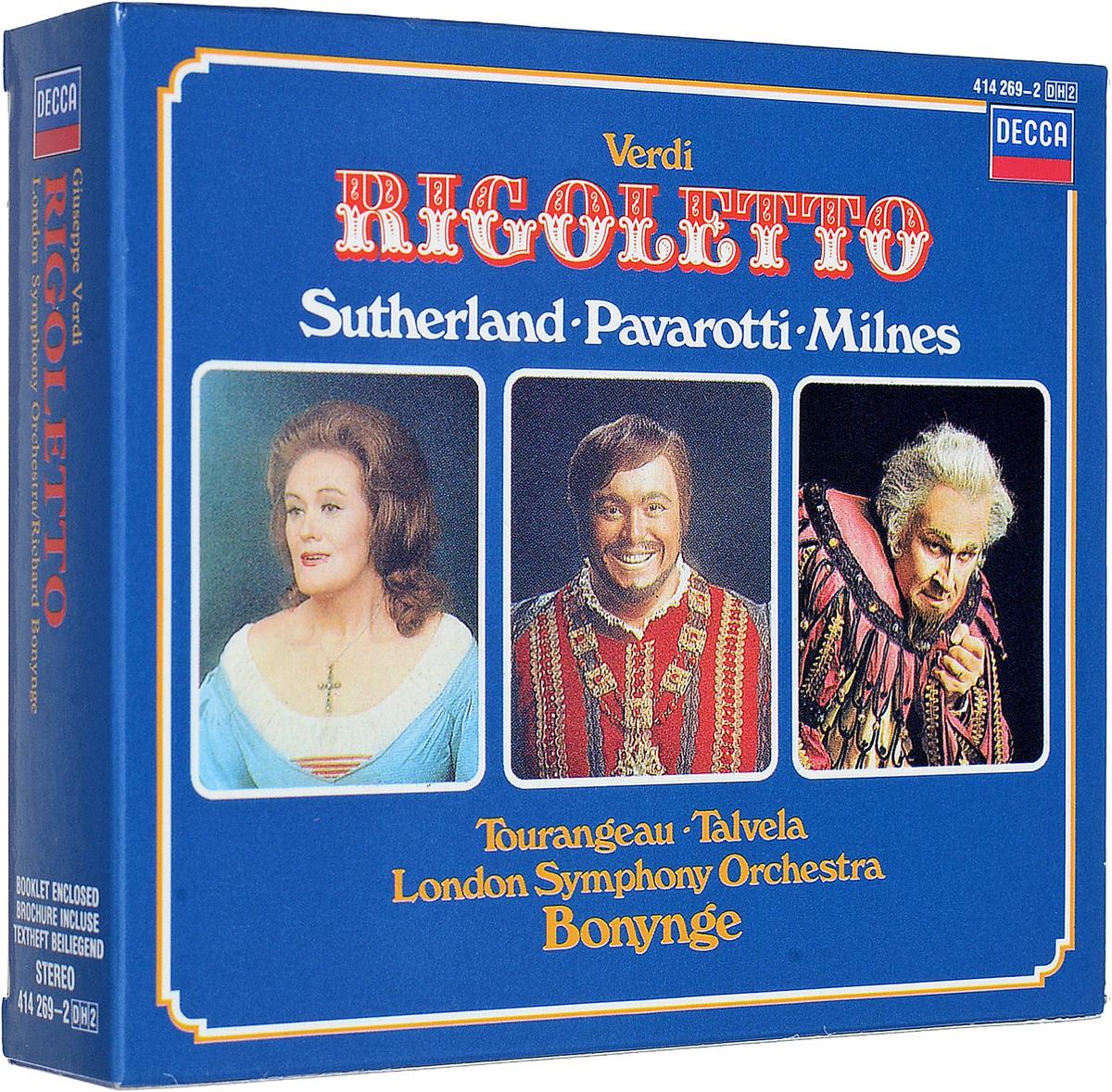 цена на Ричард Бонинг Richard Bonynge. Verdi: Rigoletto (2 CD)