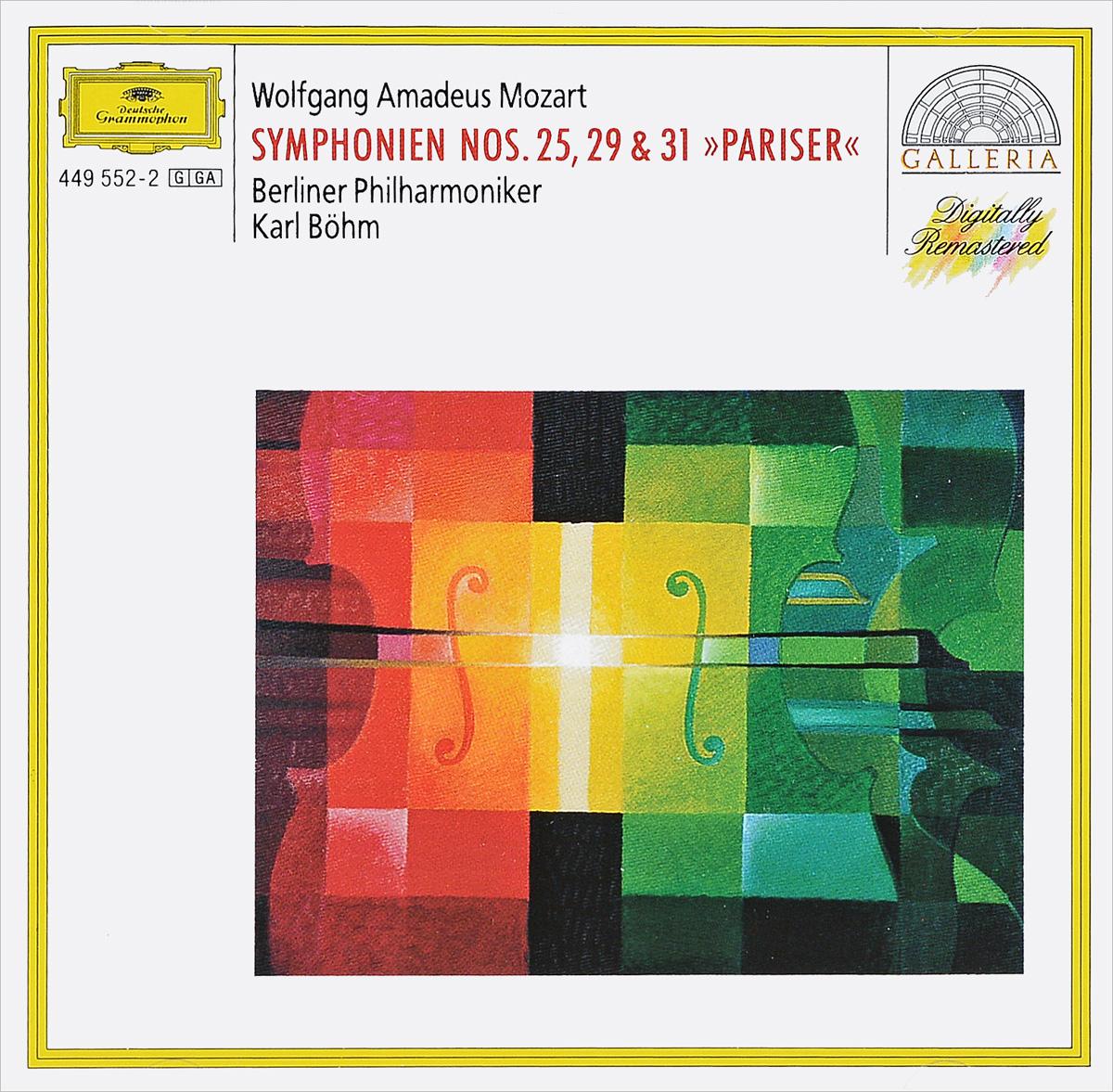 Карл Боэм Karl Boehm. Mozart: Symphonies Nos.25, 29 & 31 карл боэм karl boehm mozart the abduction from the serail 2 cd