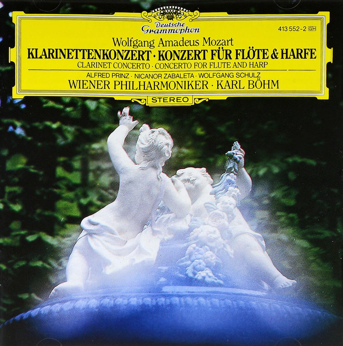 Карл Боэм Karl Boehm. Mozart: Clarinet Concerto, Flute & Harp Concerto карл боэм karl boehm mozart the abduction from the serail 2 cd