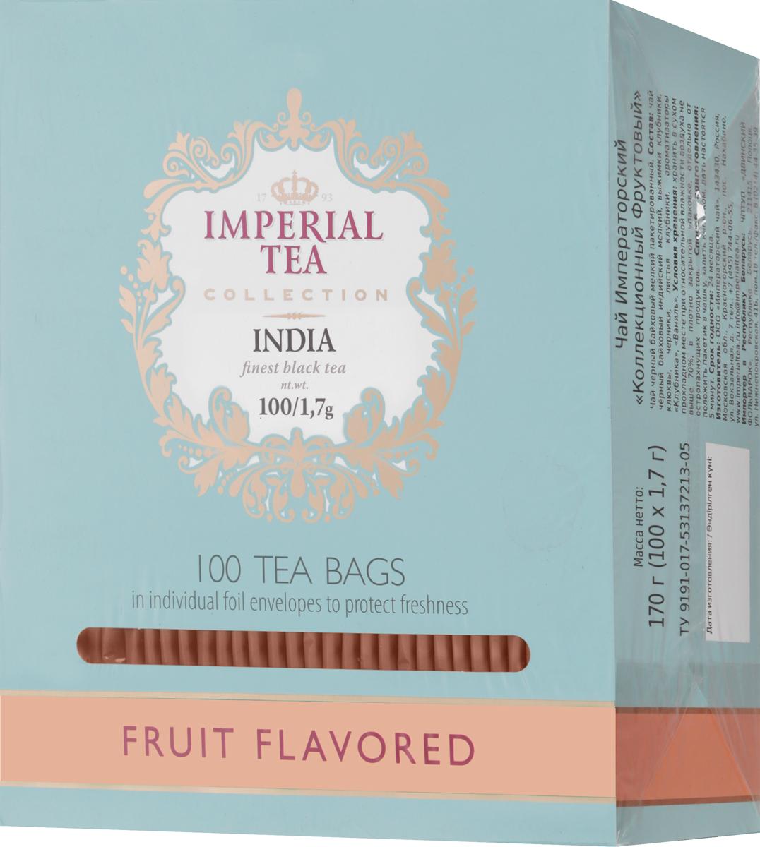Императорский чай Collection Фруктовый, 100 шт императорский чай collection фруктовый 25 шт