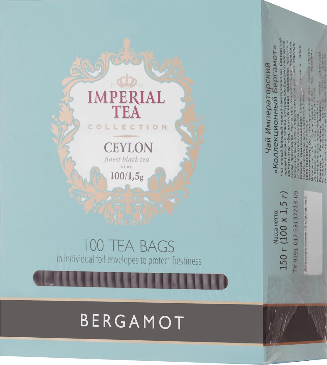 Императорский чай Collection Бергамот, 100 шт императорский чай collection бергамот 25 шт